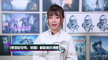 游戏快讯 2B小姐姐再现,《尼尔:机械纪元》首个dlc公布