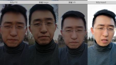 「科技美学」华为P10/荣耀V9/华为Mate9/荣耀Magic 对比测评