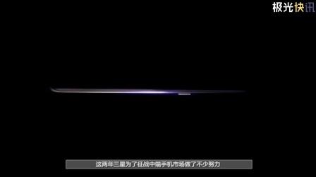 魅蓝E2真机谍照双双曝光/三星Exynos 7880发布