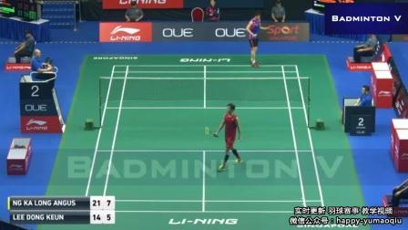 2017年新加坡羽毛球公开赛 男单1/8决赛 伍家朗VS李东根,高清现场视频