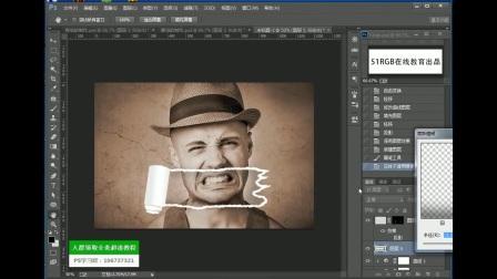 PS教程:撕纸效果的制作(下)photoshop教程