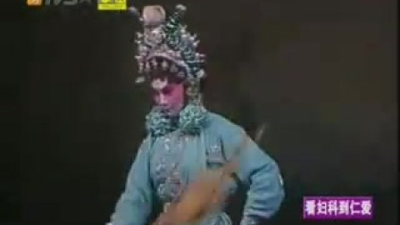 新编雷剧白蛇传全剧