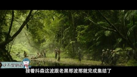 英雄堆里都帅哭的抖森,这次居然输给了一只猩猩!