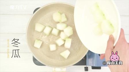 【魔力TV】家常冬瓜3种吃法