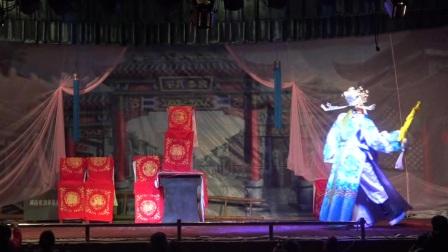 清丰县伍仙镇大平调《孟姜女》2017年4月