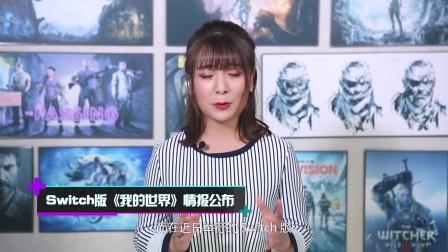 游戏快讯 有意或是欲盖弥彰,《刺客信条:帝国》全面曝光?