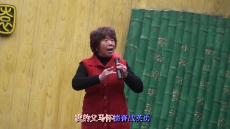 南阳公园曲剧《呼延庆打擂》选段东方白旭日升