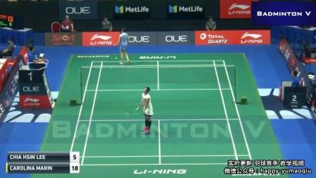 2017年新加坡羽毛球公开赛 女单1/8决赛 李佳馨VS马琳