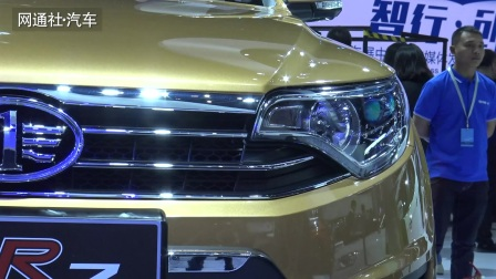 一汽森雅R7 1.5T车型亮相