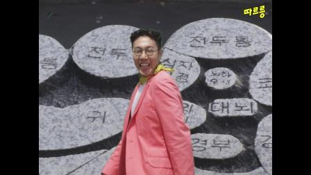 [官方MV] Kim YoungChul, Hong JinYoung _ Ring Ring
