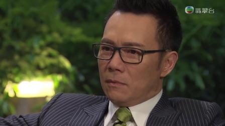 全職沒女 - 第 09 集預告 (TVB)