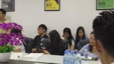 万国电商三期招商加盟会议