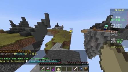 【红叔】两个菜鸡的空岛双排【四十一】- 我的世界★Minecraft