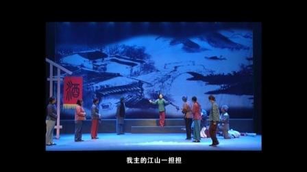 泗州戏周凤云选段01