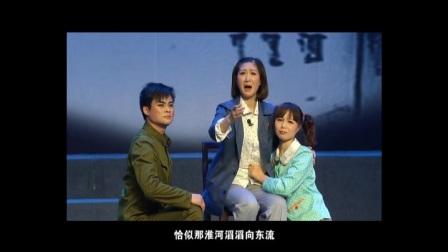 泗州戏周凤云选段02