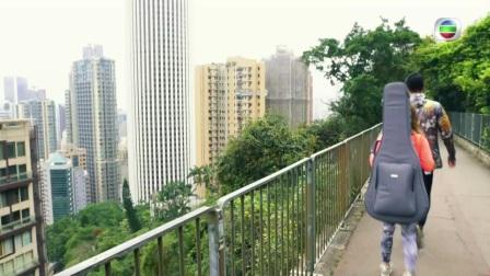 玩轉香港日與夜 - 第 06 集預告:遊歷特色景點回顧灣仔文化演變 (TVB)