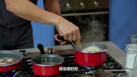 一觉醒来的小确幸:暖心早餐水波蛋燕麦粥