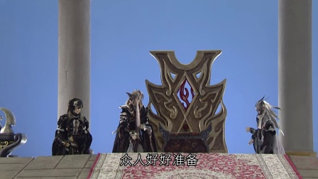 霹雳天命之仙魔鏖锋II斩魔录 第8章 天长梦短无限恨 3