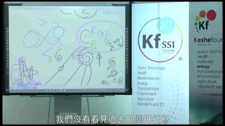 20170323第164次知识寻求者网络教学中繁字版