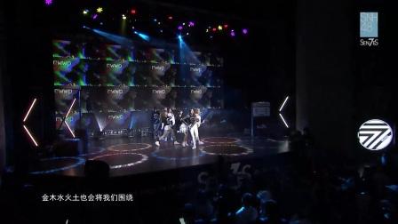 SNH48_7SENSES《7Senses》(第七感)出道现场表演