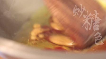 色泽红润喜人,汁浓,味醇香的糖醋小排,是你绝佳的下箸菜肴(上)