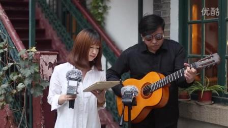 【郝浩涵梦工厂】吉他弹唱 ひとり上手 漫步人生路(松叶婷.郝浩涵 )