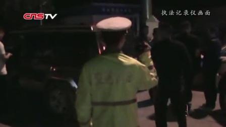 烟花爆竹抵债 重庆一司机高速路运输被查