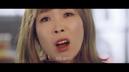 [官方MV] Jang HanByul _ Dumb Love