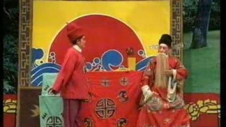 102泗州戏小红袍1_6