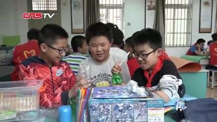 """南京小学生打造""""水火箭"""" 擂台拼技艺"""