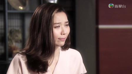 心理追兇Mind Hunter - 第 20 集預告 (TVB)
