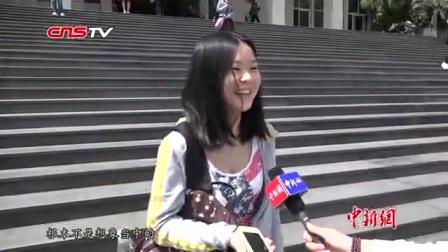 """中国24省同日举行公务员考试 热门岗位""""千里挑一"""""""