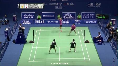 2017中国羽毛球大师赛决赛集锦