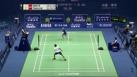 2017中国羽毛球大师赛决赛最佳球