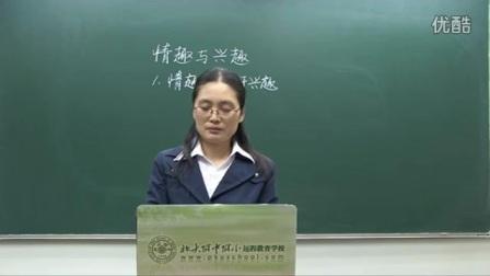人教版初中思想品德七年级《品味生活-情趣与兴趣》10分钟微型课视频,北京郭莉