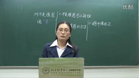 人教版初中思想品德七年级《学会拒绝-对不良诱惑说不》10分钟微型课视频,北京郭莉