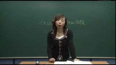 人教版初中思想品德七年级《责任与角色同在03》10分钟微型课视频,北京闫温梅