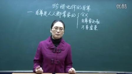 人教版初中思想品德七年级《做情绪的主人-丰富多样的情绪》10分钟微型课视频,北京郭莉
