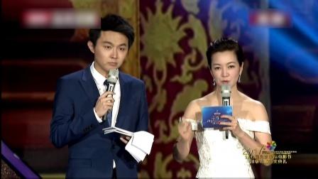 第七届北京国际电影节闭幕式全程回顾