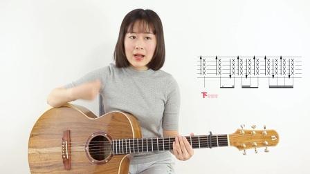 苏打绿小清新歌曲《小情歌》教学