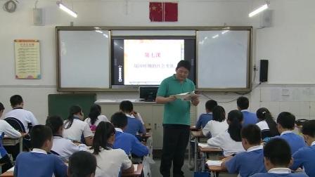 人教版版初中历史七上《战国时期的社会变化》广东叶兆波