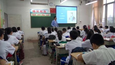 人教版版初中历史七上《战国时期的社会变化》广东杨帆