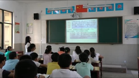 人教版版初中历史七上《中国早期人类的代表——北京人》安徽李燕青