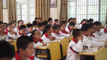 人教版版初中历史七上《中国早期人类的代表——北京人》安徽石国红