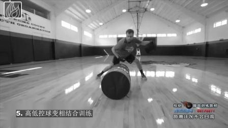 哈登 德罗赞 教授 十种控球训练叫你控球手感快速提升 700克负重手套训练视频.mp4