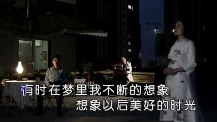 东海-此时此刻我想你(原版)红日蓝月KTV推介