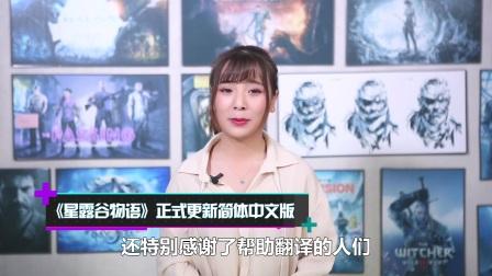 游戏快讯 《狙击手:幽灵战士3》正式发售,为潜行再续一秒