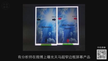 谷歌Pixel 2代曝光 将有三款新品