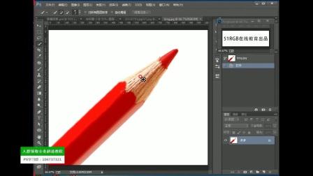 PS创意合成草莓铅笔(上)photoshop教程