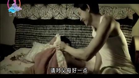 李国超-请对父母好一点 红日蓝月KTV推介
